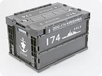 海上自衛隊きりしまDDG-174