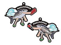 maguro_rubber_0701sum