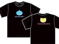 干物妹!うまるちゃん 「WE LOVE UMR!」お兄ちゃんTシャツ