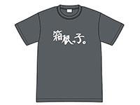温泉幼精ハコネちゃん 箱根っ子Tシャツ