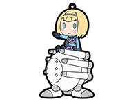ヘヴィーオブジェクト【きゃらいど】お姫様onベイビーマグナムラバーストラップ