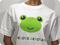 ゲコ太Tシャツ