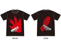 【ゴジラ対エヴァンゲリオン】ゴジエヴァ STOMP IMPACT Tシャツ