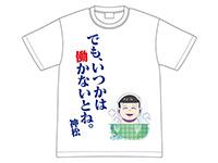 おそ松さん【バスでふぉ】神松Tシャツ
