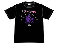 KING OF PRISM by PrettyRhythm ア~ンTシャツ