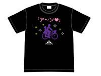 KING OF PRISM by PrettyRhythm ア~ンTシャツ