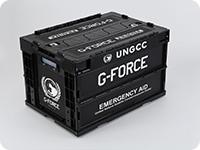 ゴジラ G-FORCE 折りたたみコンテナ