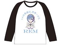 Re:ゼロから始める異世界生活 レムの英雄は、世界一です。ラグランTシャツ