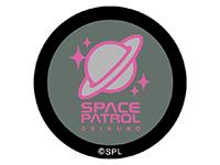 宇宙パトロールルル子 SPACE PATROL OGIKUBO ベルクロワッペン