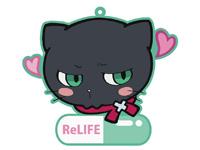 ReLIFE【ネタラバ】バツネコのラバーストラップ