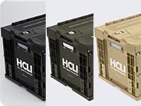 ヨルムンガンド HCLI 折りたたみコンテナ 3種