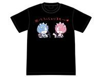 Re:ゼロから始める異世界生活 ラム&レムの逝ってらっしゃ~いTシャツ