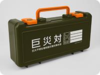 シン・ゴジラ 巨災対ツールボックス