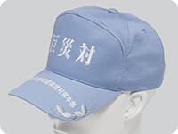 シン・ゴジラ 巨災対ワークキャップ