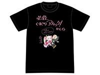 Re:ゼロから始める異世界生活 ベアトリス&スバルの必殺くすぐりアタック!かしらTシャツ