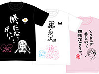 ガーリッシュナンバー Tシャツ5種