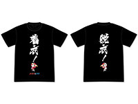 AKIBA'S TRIP -THE ANIMATION- 着衣!脱衣!Tシャツ