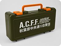 AKIBA'S TRIP -THE ANIMATION- 秋葉原中央通り自警団A.C.F.F.ツールボックス