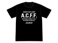 AKIBA'S TRIP -THE ANIMATION- 秋葉原中央通り自警団A.C.F.F. Tシャツ