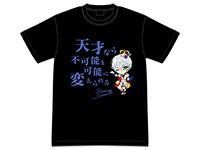 プリパラ【パラネタ】天才ひびきのTシャツ