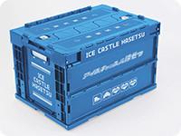 ユーリ!!! on ICE アイスキャッスルはせつ業務用折りたたみコンテナ