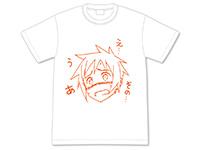 亜人ちゃんは語りたい 町のTシャツ