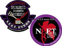 自宅警備補完計画 N.E.E.T.  NERVベルクロワッペン2種