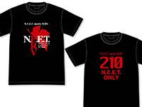 自宅警備補完計画 Tシャツ2種