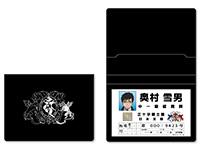 青の祓魔師 京都不浄王篇 正十字騎士團IDパスケース(奥村雪男IDカード付属)