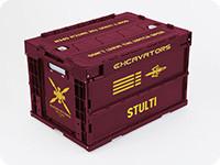 ID-0 ストゥルティー号船内備品折りたたみコンテナ