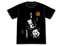 この素晴らしい世界に祝福を!2 ダクネスのむしろ望むところだTシャツ