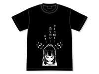 NEW GAME!! ひふみのコミュ障を治したいですTシャツ