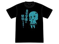 エロマンガ先生×自宅警備隊N.E.E.T 紗霧の自宅警備を開始しますTシャツ