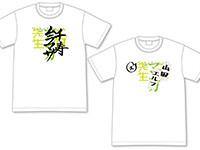 エロマンガ先生 山田エルフ大先生・千寿ムラマサ先生Tシャツ