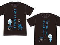 ナイツ&マジック エル役の高橋李依さん手書き文字をプリントしたTシャツ2種