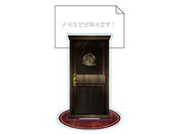 異世界食堂【めもすた!】洋食のねこやの扉