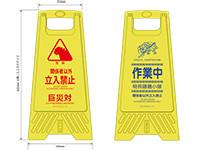 シン・ゴジラ【ほむこす】巨災対・特殊建機小隊フロアスタンド