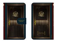 異世界食堂 洋食のねこや扉型スマホケース