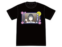 鷲尾須美の護国思想に染めていくわ!Tシャツ