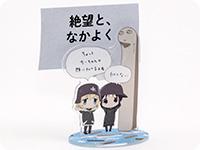 少女終末旅行【めもすた!】謎の石像withチトとユーリ