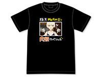 Re:CREATORS メテオラの豚玉MEGA盛り肉祭スペシャルTシャツ
