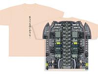 いぬやしき 飛行装置フルグラフィックTシャツ 犬屋敷ver.