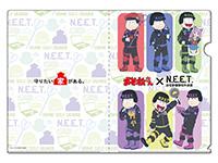 おそ松さん×自宅警備隊 N.E.E.T. ニート松 A4クリアファイル