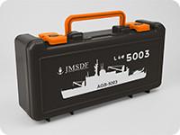 海上自衛隊 しらせ ツールボックス