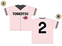 博多豚骨ラーメンズ ユニフォームフルグラフィックTシャツ 馬場(背番号2)
