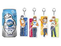 宇宙よりも遠い場所【GGC缶】アザラシソーダ(アクリルキーホルダー入り)全4種
