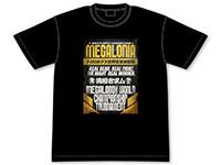 メガロボクス 挑戦者求む! Tシャツ
