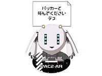 宇宙戦艦ティラミス【めもすた!】パッカー