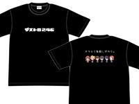 デストロ246 37564Tシャツ