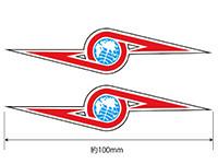 ウルトラセブン ウルトラ警備隊 GG3耐ステッカー2枚セット
